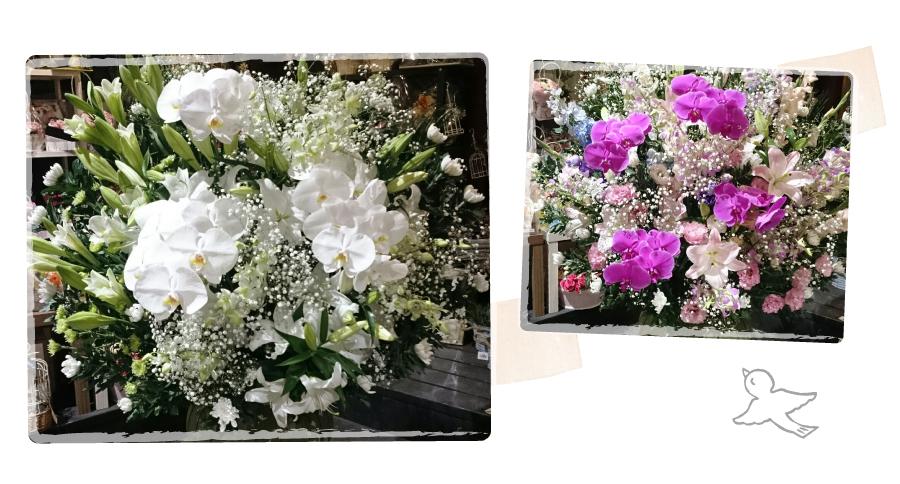 花まり・画像・供花束・仏花・供アレンジメント・葬儀用花篭(盛花)